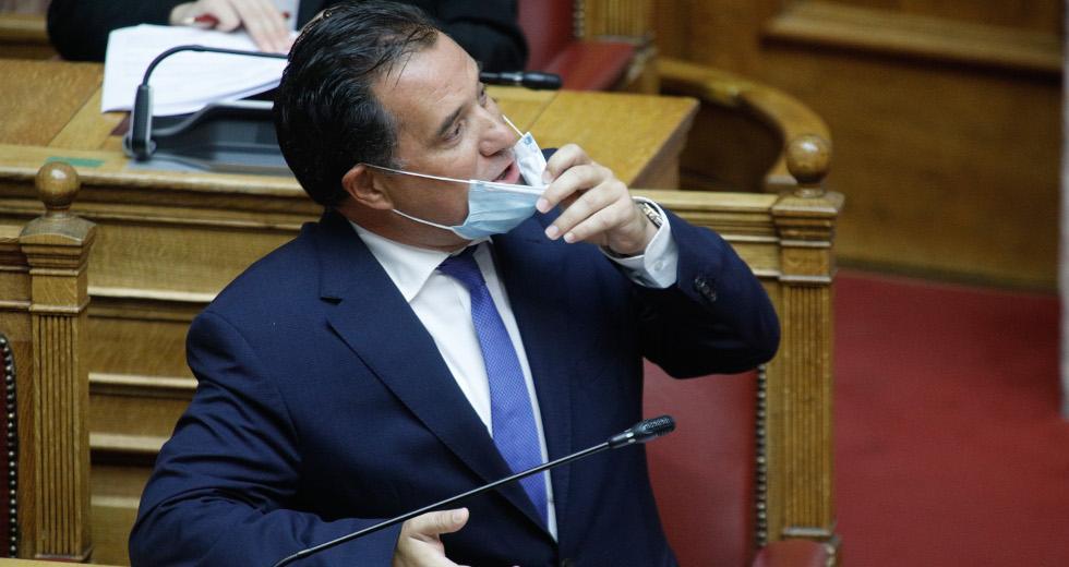 Αδ. Γεωργιάδης: «Γυροφέρνει» τις απολύσεις για μη εμβολιασμένους εργαζόμενους