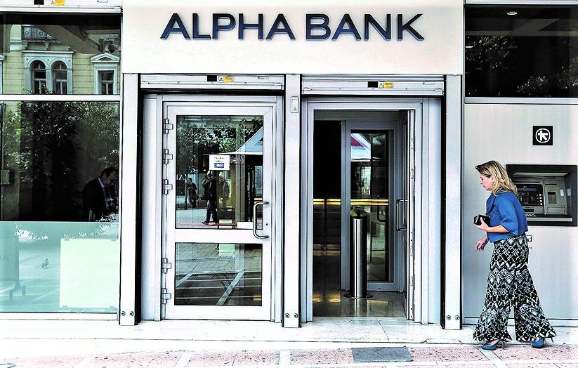 Alpha Bank: Αίτηση ένταξης στο πρόγραμμα «Ηρακλής ΙΙ» με 3,4 δισ. ευρώ «κόκκινα» δάνεια