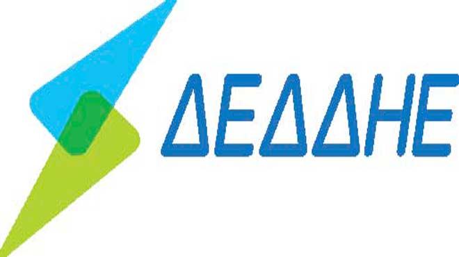 ΔΕΔΔΗΕ: Εκτός λειτουργίας 70.000 μετρητές κατανάλωσης ρεύματος