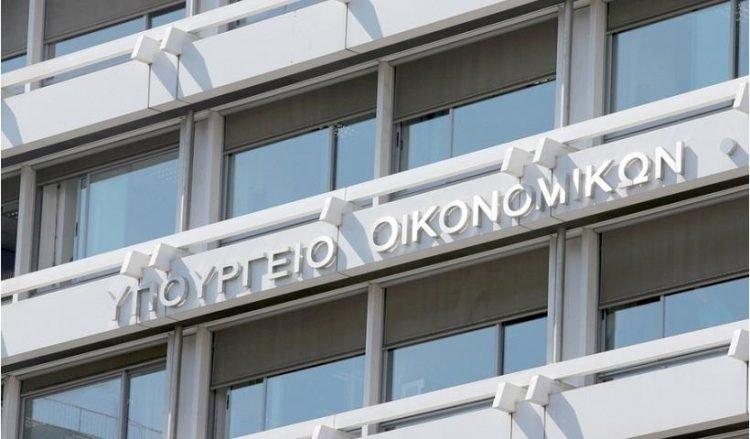 Η απόφαση για το πως θα γίνει η φορολόγηση όσων μεταφέρουν τη φορολογική τους έδρα στην Ελλάδα
