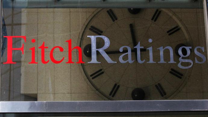H Fitch αναβάθμισε Εθνική και Πειραιώς, αλλά όχι Alpha Bank