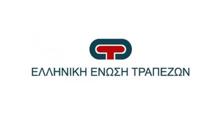 Χαντζηνικολάου (ΕΕΤ): Στα 20,5 δισ. η χρηματοδότηση της ελληνικής οικονομίας το 2020