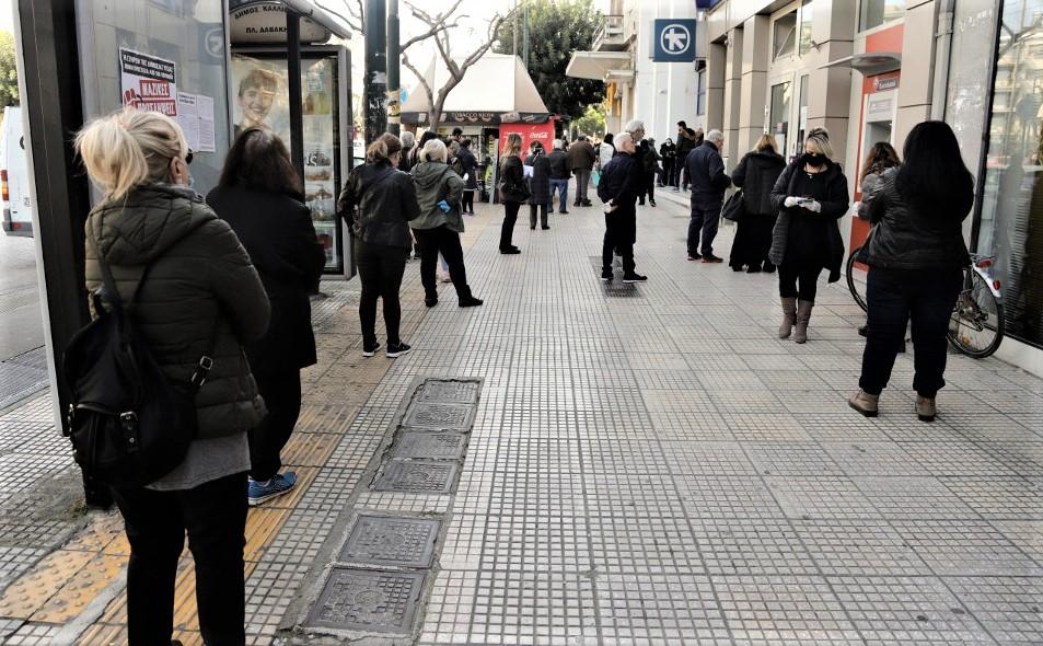 Υπ. Εργασίας: Πληρωμές 90,3 εκατ. ευρώ από σήμερα σε 141.000 δικαιούχους
