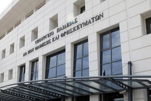 Καταργείται το ΣΑΕΠ για τα πτυχία κολεγίων και ξένων πανεπιστημίων