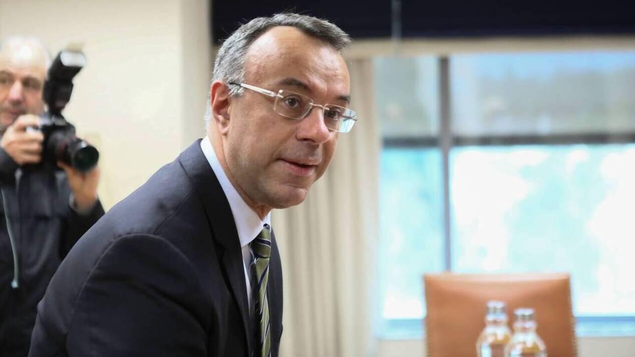 Χρ. Σταϊκούρας: Η Ελλάδα στηρίζει ένα νέο παγκόσμιο φορολογικό σύστημα
