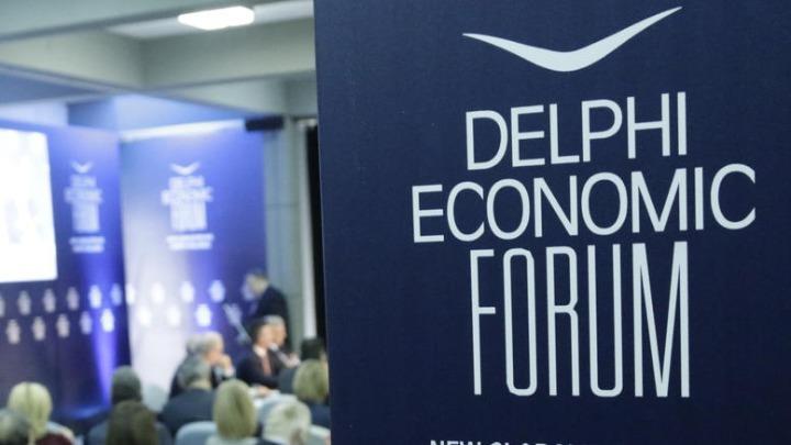 Στις 10 Μαϊου η έναρξη του 6ου Οικονομικού Φόρουμ των Δελφών