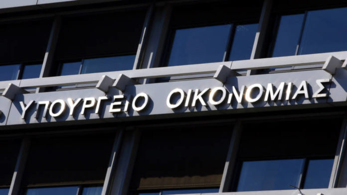 Σε νέα έκδοση ομολόγου προχωρά ο ΟΔΔΗΧ με στόχο την άντληση 1,5-2,5 δισ. ευρώ