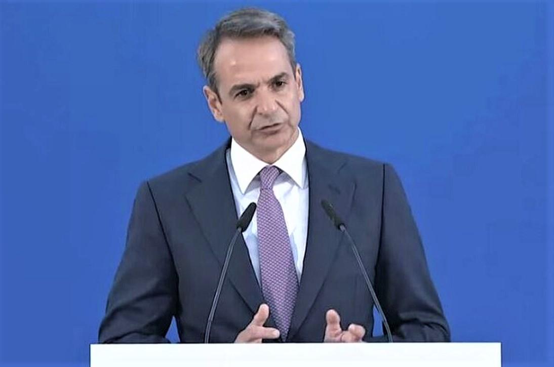 Κυρ. Μητσοτάκης: Η Ελλάδα προστατεύει τα σύνορά της που είναι και σύνορα ευρωπαϊκά