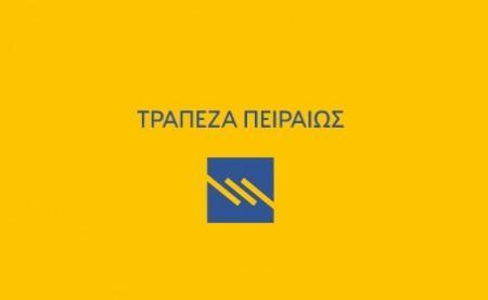 Τρ. Πειραιώς: Μέσα Μαρτίου 2021 η ανακοίνωση για την κεφαλαιακή ενίσχυση
