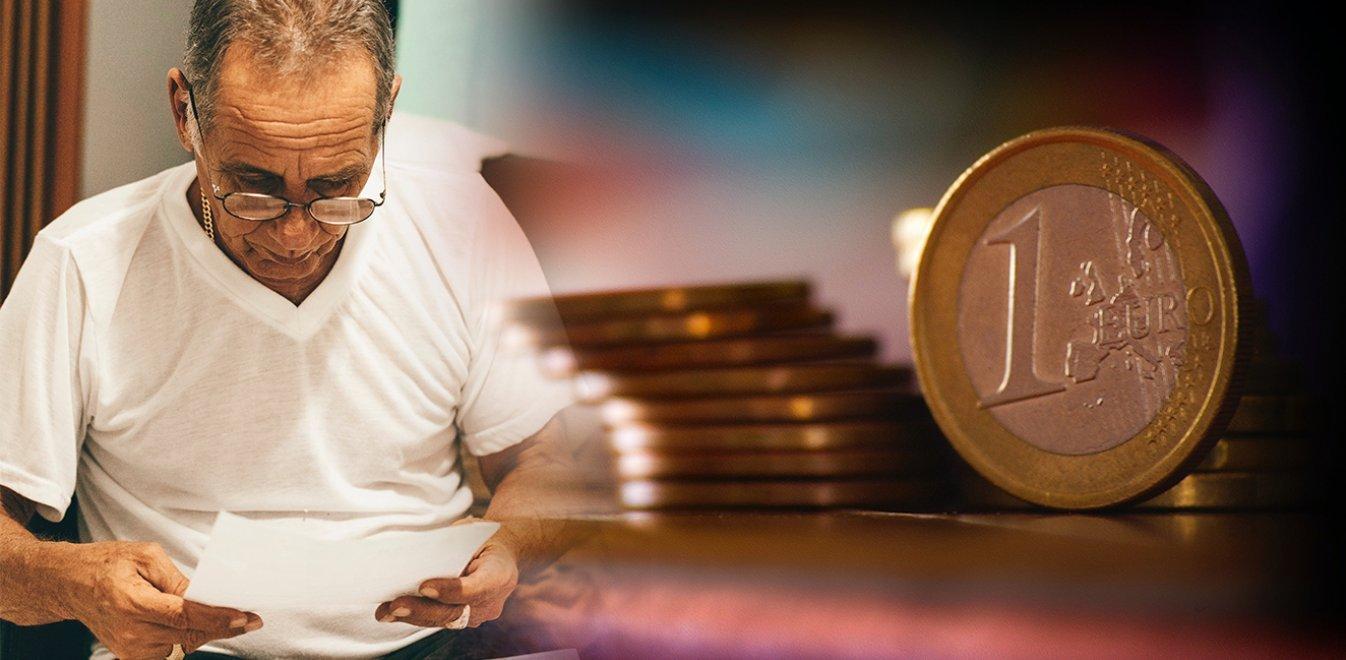 Συνταξιούχοι: Μπαίνουν στους λογαριασμούς τους τα αναδρομικά