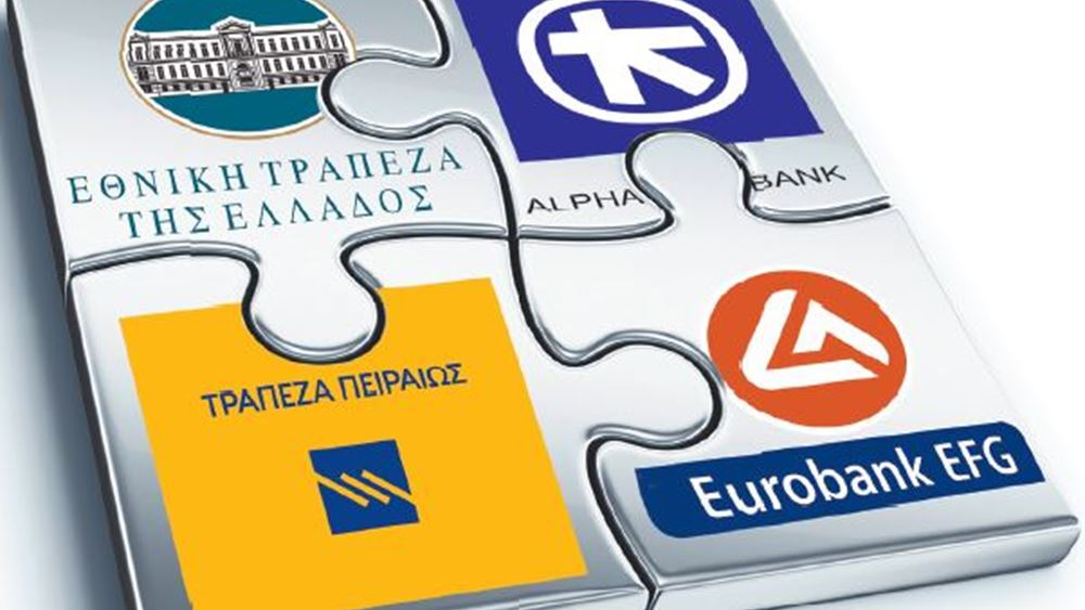 Τράπεζες: Διαθέτουν ρευστότητα πάνω από  77 δισ. ευρώ
