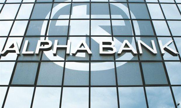 Φωνητική καθοδήγηση συναλλαγών για άτομα με περιορισμένη όραση από το δίκτυο ΑΤΜ της Alpha Bank
