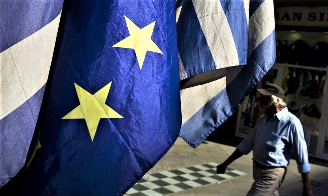 ΕΛΣΤΑΤ: Στα 341,086 δισ. ευρώ ή 206,3% του ΑΕΠ «κλείδωσε» το χρέος το 2020