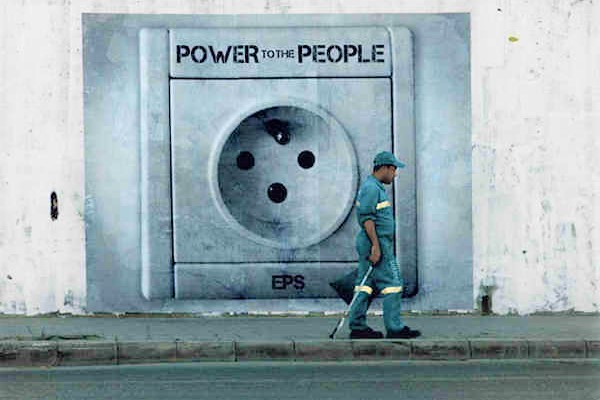 Αγορά ηλεκτρικής ενέργειας: Ελλιπής σχεδιασμός για την «πράσινη» μετάβαση