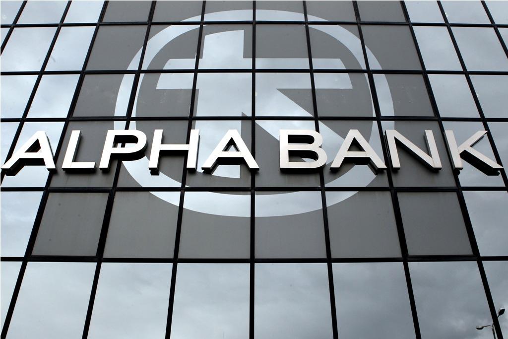 Alpha Bank: Δεν επαρκεί η μεταρρύθμιση του συνταξιοδοτικού που προωθεί η κυβέρνηση